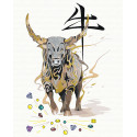 Бык, приносящий богатство/ Год Быка Раскраска картина по номерам на холсте с металлическими красками AAAA-RS071
