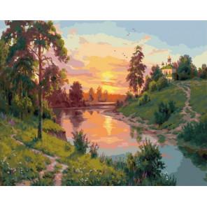 Тишина 40х50 см Раскраска картина по номерам на холсте PK90011