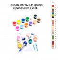 Дополнительные краски для раскраски PA34