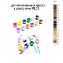 Дополнительные краски для раскраски RL03
