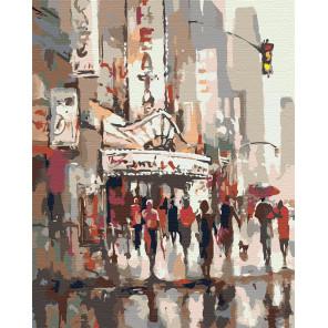 City Scene Раскраска по номерам на холсте Живопись по номерам