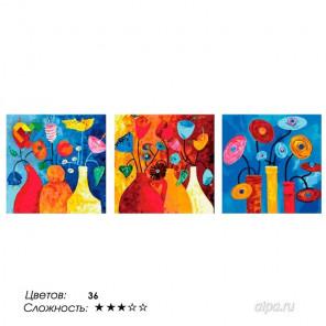 Настроение для цветов Триптих раскраски по номерам на холсте Hobbart PH340120040-Lite