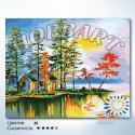 Заимка Раскраска по номерам на холсте Hobbart HB4050159-LITE