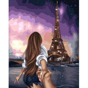 Следуй за мной. Париж Раскраска картина по номерам на холсте GX38344