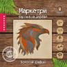 Внешний вид коробки Золотой грифон Набор для создания картины на дереве ( апликация из натурального шпона) KD0212