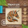 Внешний вид коробки Чудесный единорог Набор для создания картины на дереве ( апликация из натурального шпона) KD0210