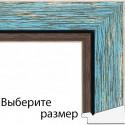 Выберите размер Nancy Рамка багетная для картины на подрамнике и на картоне