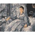 Эдуард Мане / Чтение / Импрессионизм 80х100 Раскраска картина по номерам на холсте