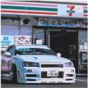 Автомобиль Nissan Skyline GTR Раскраска картина по номерам на холсте
