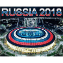 Стадион «Лужники»» Алмазная мозаика вышивка Гранни