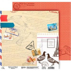Почтовые голуби. Я к вам пишу Бумага двусторонняя для скрапбукинга, кардмейкинга Арт Узор