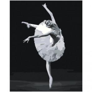 Танцующая балерина Раскраска картина по номерам на холсте