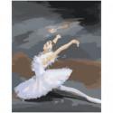 Балерина Лебединое озеро 80х100 Раскраска картина по номерам на холсте