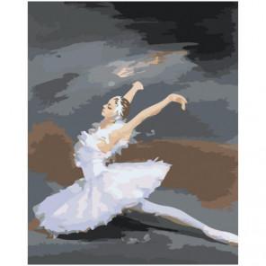 Балерина Лебединое озеро 100х125 Раскраска картина по номерам на холсте