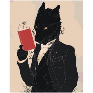 Волк в костюме с книгой Раскраска картина по номерам на холсте