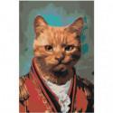 Рыжий кот в костюме Раскраска картина по номерам на холсте