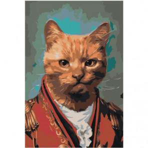 Рыжий кот в костюме 100х150 Раскраска картина по номерам на холсте