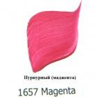 1657 Пурпурный Наружного применения Акриловая краска FolkArt Plaid