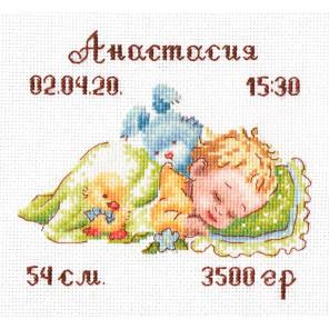 Метрика. Мамино счастье. Спит Набор для вышивания Многоцветница МКН 44-14