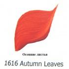 1616 Осенние листья Наружного применения Акриловая краска FolkArt Plaid
