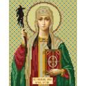Святая Нина Канва с рисунком для вышивки бисером Конек 9264