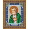 Пример оформления в рамку Святой Серафим Саровский Набор для частичной вышивки бисером Паутинка