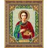 Пример оформления в рамку Святой Целитель Пантелеймон Набор для частичной вышивки бисером Паутинка