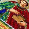 Пример вышитой работы Святой Целитель Пантелеймон Набор для частичной вышивки бисером Паутинка