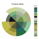 24 цвета Оттенки зеленого Набор акриловых красок AAAA-KRAS03