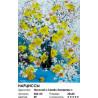 Нарциссы Раскраска картина по номерам на холсте Белоснежка 384-AS