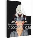 Киба и Акамару / Аниме Наруто 75х100 см Раскраска картина по номерам на холсте AAAA-ANI031-75x100