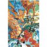 Японский дракон и карп Раскраска картина по номерам на холсте