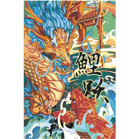 Японский дракон и карп 80х120 Раскраска картина по номерам на холсте