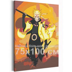 Наруто / Магия Анимэ 75х100 см Раскраска картина по номерам на холсте с неоновыми красками AAAA-ANI034-75x100