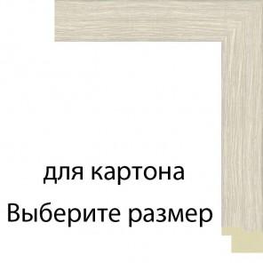 Речной перламутр Рамка для картины на картоне N166