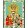 Николай чудотворец Алмазная мозаика вышивка без подрамника KM0292