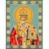Пример готовой мозаики Николай чудотворец Алмазная мозаика вышивка без подрамника KM0292