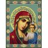 Пример готовой мозаики Казанская божия матерь Алмазная мозаика вышивка без подрамника KM0293