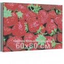 Спелая клубника 60х80 см Раскраска картина по номерам на холсте AAAA-RS135-60x80
