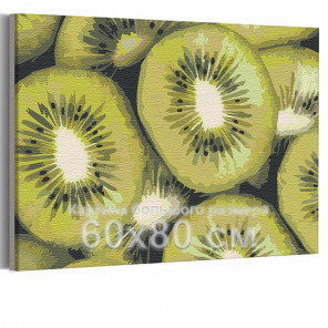 Киви 60х80 см Раскраска картина по номерам на холсте AAAA-RS137-60x80