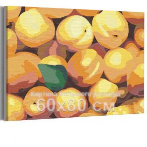 Персики 60х80 см Раскраска картина по номерам на холсте AAAA-RS139-60x80