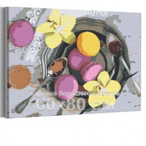 Сладкий завтрак 60х80 см Раскраска картина по номерам на холсте AAAA-RS140-60x80
