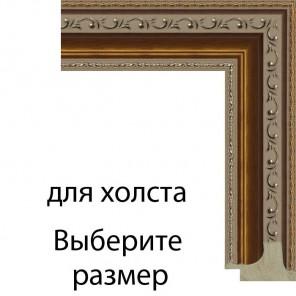 Охра с декоративными завитками Рамка для картины на холсте N168