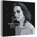 Maneskin / Damiano David черно-белый 80х80 см Раскраска картина по номерам на холсте AAAA-RS098-80x80