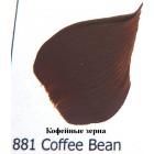 881 Кофейные зерна Краска акриловая FolkArt Plaid