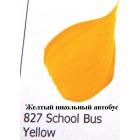 827 Желтый школьный автобус Краска акриловая FolkArt Plaid