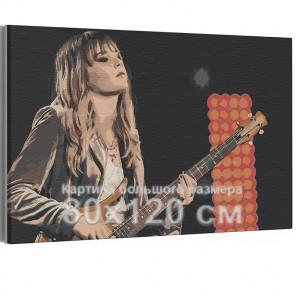 Maneskin / Виктория с гитарой 80х120 см Раскраска картина по номерам на холсте AAAA-RS317-80x120