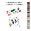 Дополнительные краски для раскраски 30х40 см AAAA-RS236