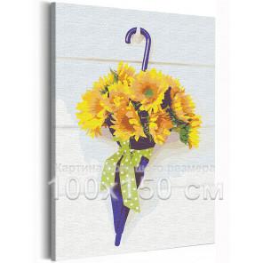 Зонтик с подсолнухами 100х150 см Раскраска картина по номерам на холсте AAAA-RS298-100x150