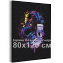 Наушники радужные / Музыка Раскраска картина по номерам на холсте с неоновыми красками AAAA-RS302-80x120